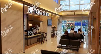 泰国TARA CLINIC整形医院