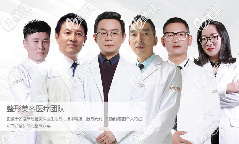 杭州华颜医生团队