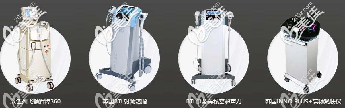 杭州华颜设备仪器