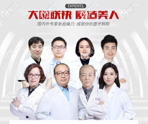 重庆光博士医生团队