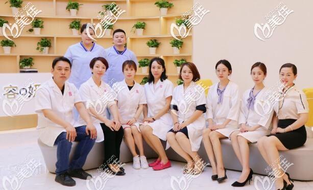 容丽妍全院坐诊医生团队