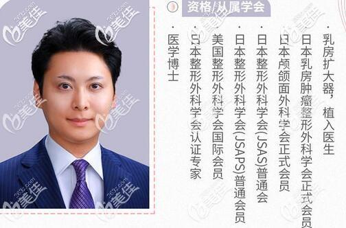 擅长眼鼻整形的永井宏治医生