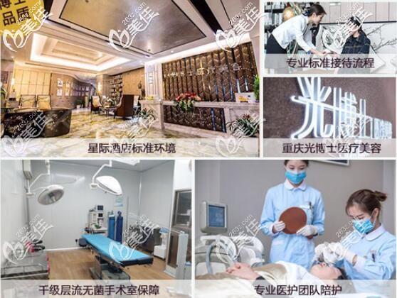 重庆光博士院内环境