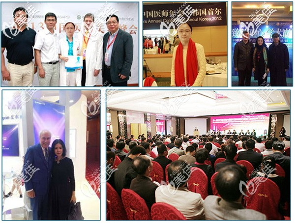 张晓丽参加国内外学术交流会议