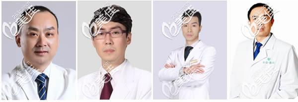 武汉艾美整形医院医生介绍
