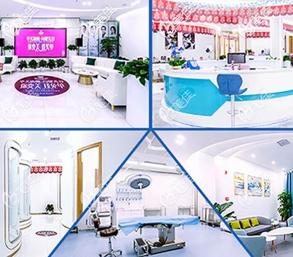 武汉医疗美容医院环境展示