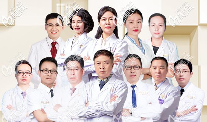广东广州美恩整形医院医生团队