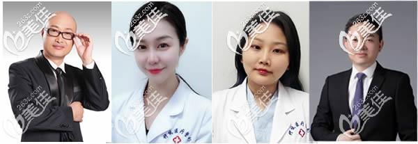 武汉柠悦医疗美容医生团队