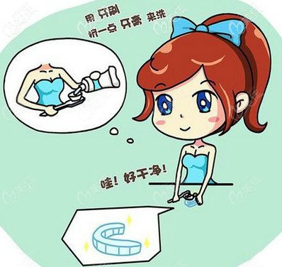 如何清洗隐形牙套