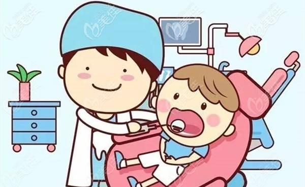 苏州做儿童牙齿矫正哪家医院好