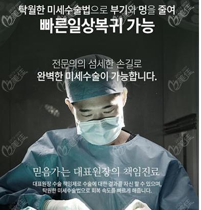 韩国SIGNATURE整形外科医生手术的样子