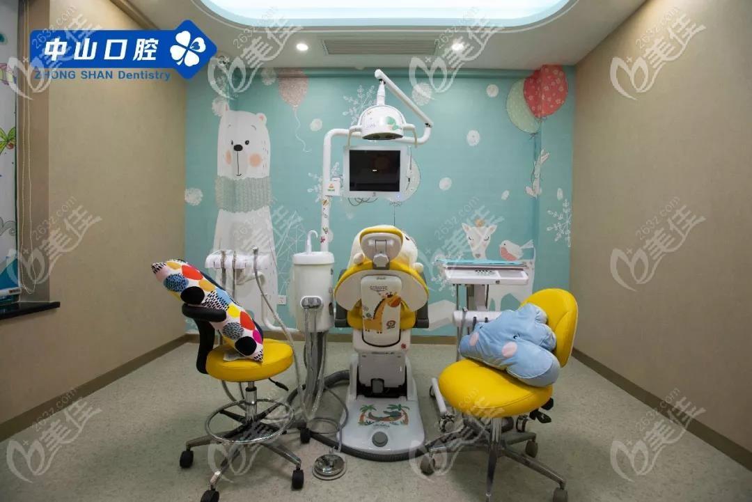 武汉中山口腔儿童治疗室