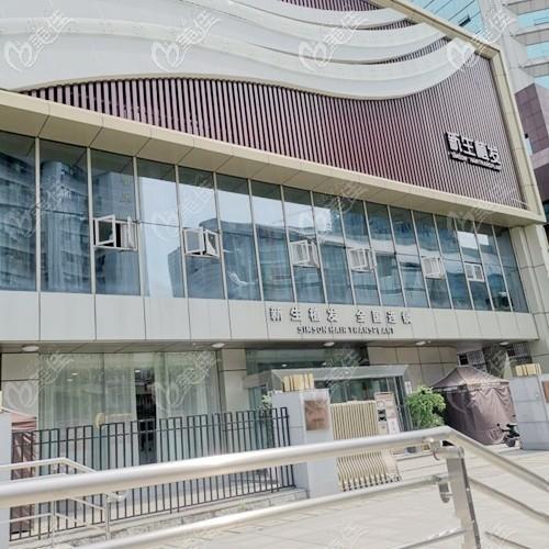 武汉新生植发机构