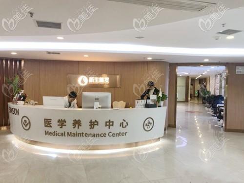 武汉新生二楼医学养护中心