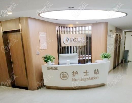三楼诊疗区护士站