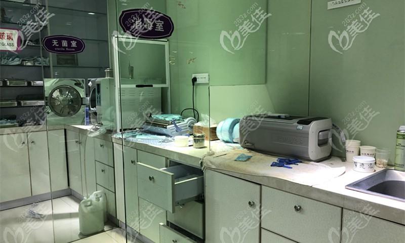 消毒灭菌室