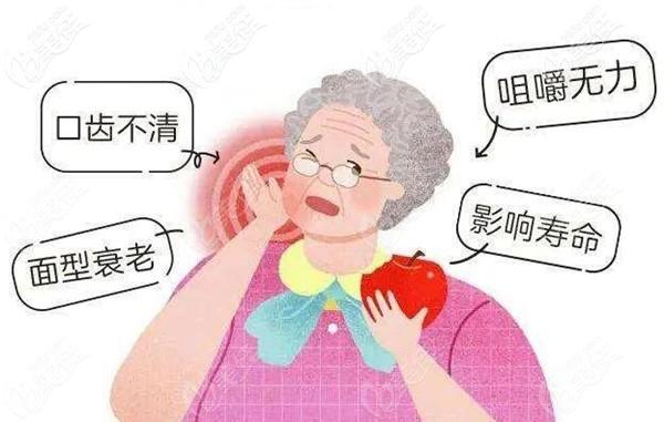 在武汉中山口腔做即刻种植牙的经历