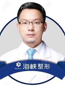 济南海峡整形徐永医生