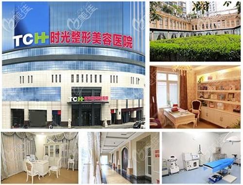 重庆时光整形医院环境
