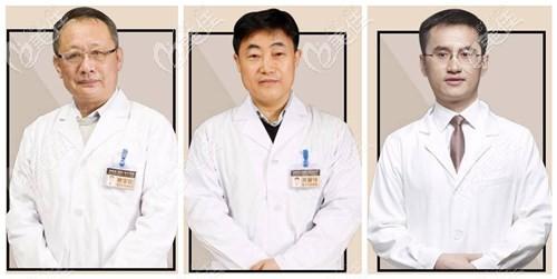 北京加减美面部提升医生团队