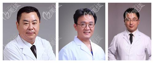 北京华韩整形医院医生团队