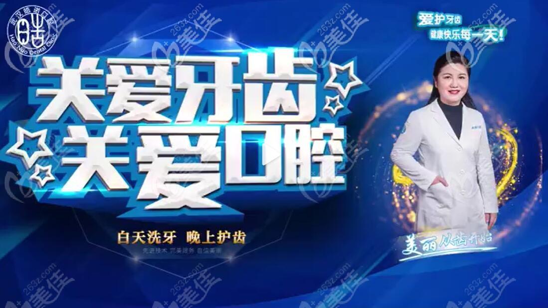 杨艳医生被湖北公共·新闻频道《健康大讲堂》栏目邀请