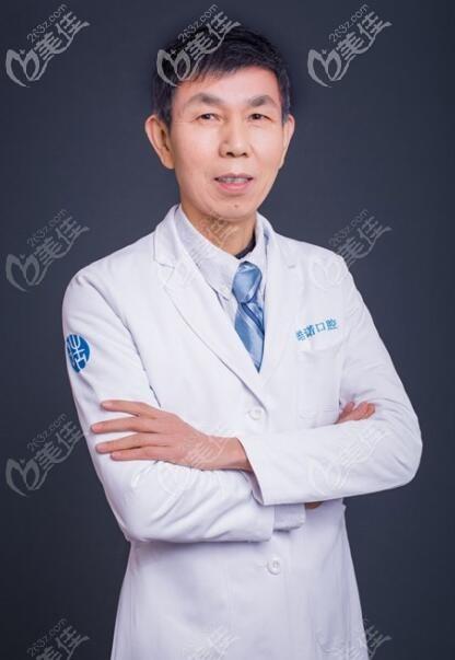 武汉皓诺口腔特邀种植医生——朱友家教授