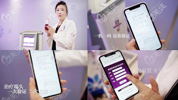 深圳美莱整形是热玛吉官方授权医院