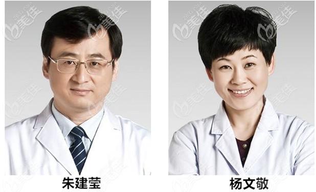 朱建莹和杨文敬医生