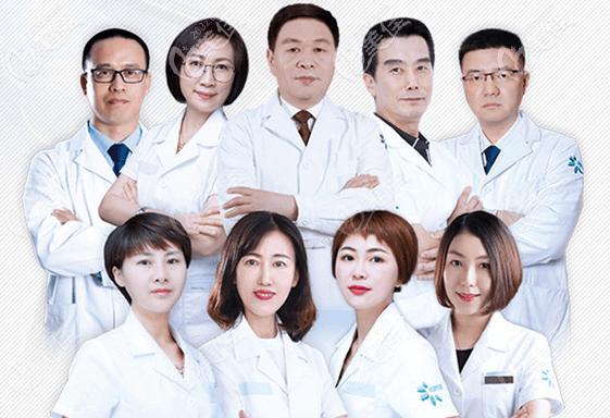 北京卓新华星医生团