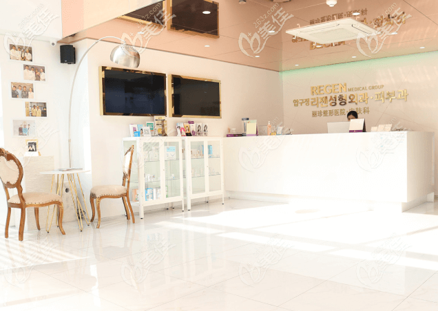 韩国WOOA妩阿整形外科医院环境