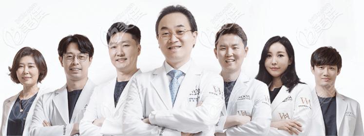 韩国WOOA妩阿整形外科医院医生团