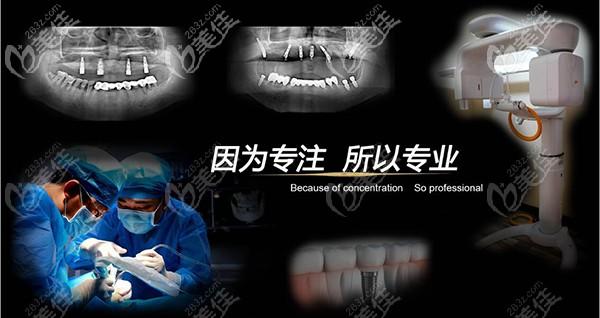 内蒙古植诺口腔专业设施