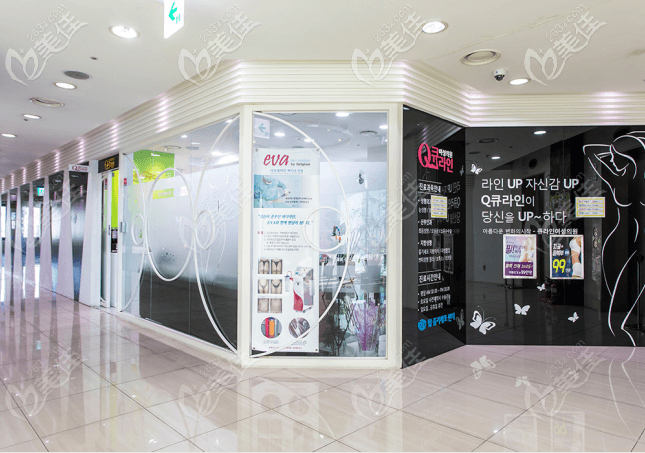 韩国Qline女性医院环境