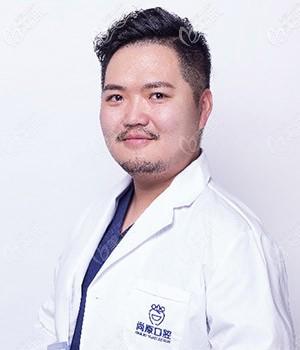 都江堰尚原口腔半/全口疑难种植医生——黄泽源