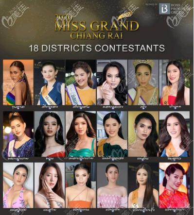 万国小姐泰国选美大赛图片