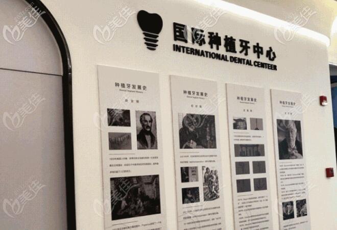 杭州民利口腔种植牙中心