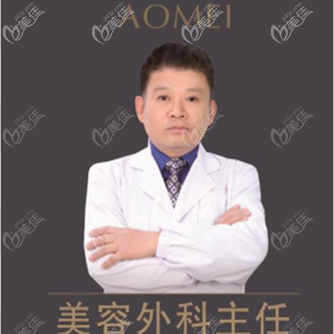 合肥奥美医疗美客门诊部刘开东