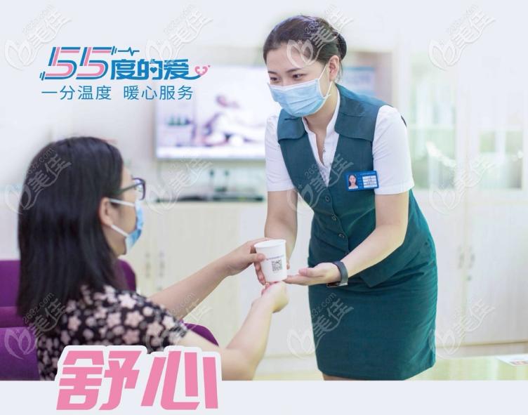 深圳博爱曙光医院贴心服务全程守护