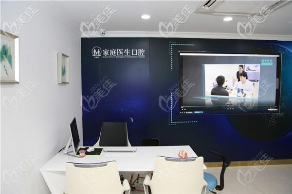 广州越秀区中家医家庭医生口腔的收费价目表,给大家安排上了哈