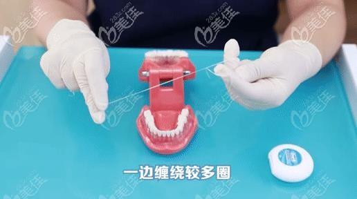 牙线的正确使用方法1