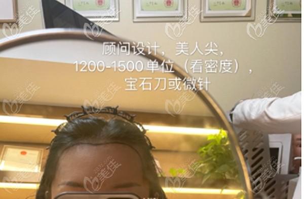 武汉新生植发技术比较好