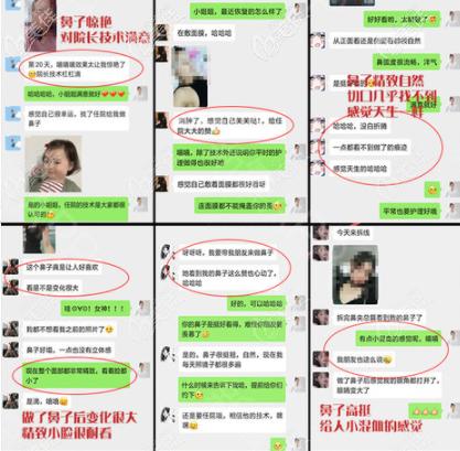 上海美立方任天平顾客反馈情况