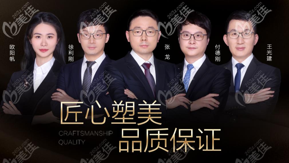 杭州艺星隆鼻医生团队
