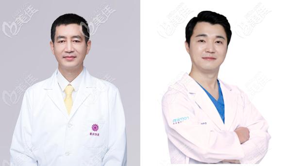 重庆磨骨出名的医生潘宝华和姜民范哪个好呀