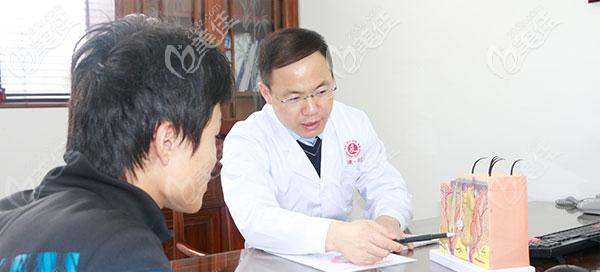 东莞肤康皮肤病专科医院医生专业健谈
