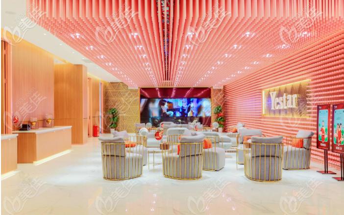 深圳yestar艺星整形医院超漂亮的候诊大厅