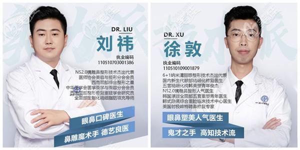 现在找四川省人民医院东篱医院做全切双眼皮的价格低到1921元起,约吗?