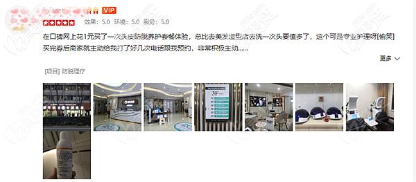 北京新生植发医院口碑