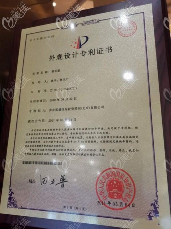 深圳碧莲盛专属植发技术